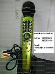 Magic Sing Karaoke ET-25K